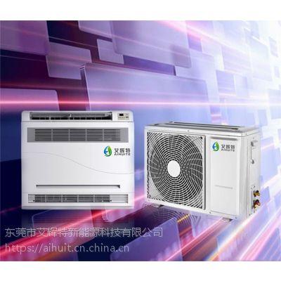 艾辉特4000W节能暖风机空气源热泵热风机小型变频家用暖风机