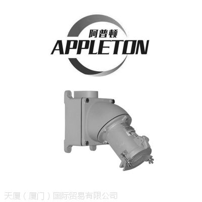 APPLETON AP20044E 防爆插座 美国阿普顿厂家直销
