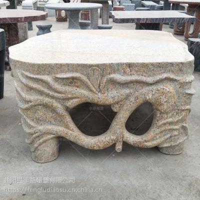 石雕奇形石桌石凳 树根造型石头桌子 虎皮黄石桌石椅