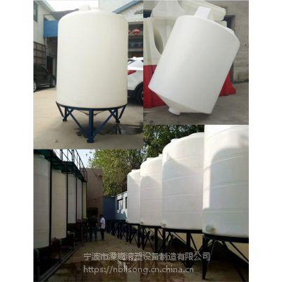 锥底化工储罐生产厂家 尖形PE贮罐设备
