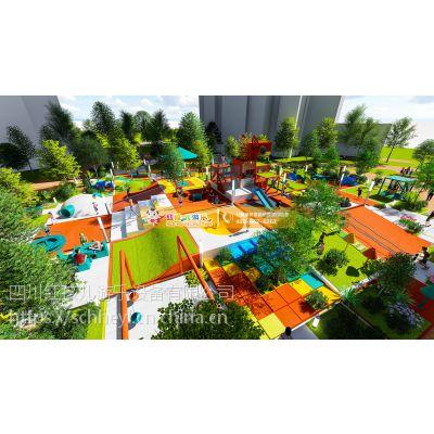 四川红孩儿游乐 小区配套儿童乐园 无动力游乐设备厂家设计建设直销