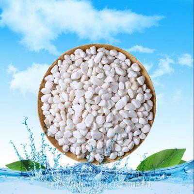 河南企尚环保供应白色石米 雪花白石子 鹅卵石