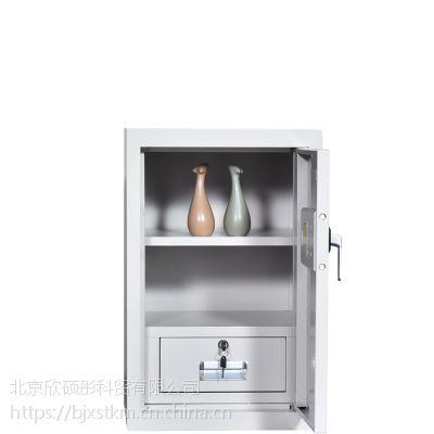 沃一小型保密柜矮柜单门电子密码锁保管箱家用办公单节保密档案柜单门矮柜