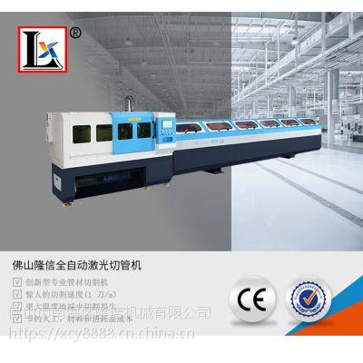 厂家直销自动送料光纤激光切管机 金属管材激光切割机定制