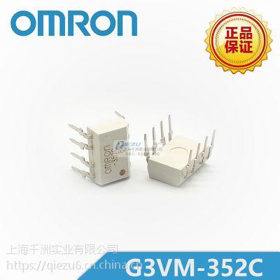 供应G3VM-352C MOS FET继电器 欧姆龙/OMRON原装正品 千洲