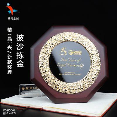 山东茅台酒业周年庆纪念牌匾 中纤板水晶雕刻 内容可自定义