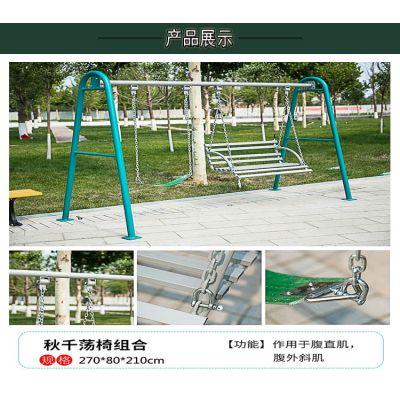 南京专业生产销售户外健身器材配套设施 江苏情侣落地椭圆机价格包你满意