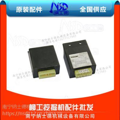 江苏省挖掘机配件批发供应 60068278空调继电器 E47454-0080(24V)
