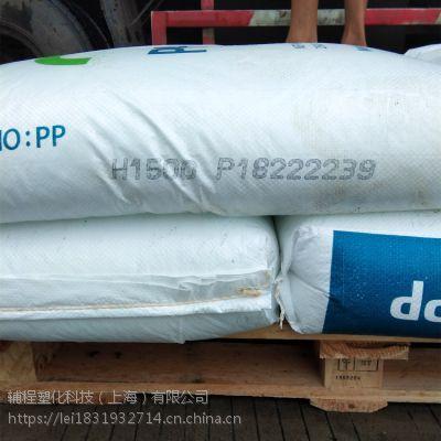 PP 韩国乐天化学 H1500 高刚性 高光泽 通用级聚丙烯