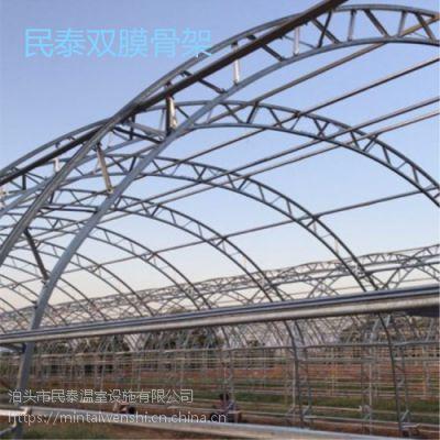 民泰80 100型双膜骨架 种植蔬菜大棚质量之精品
