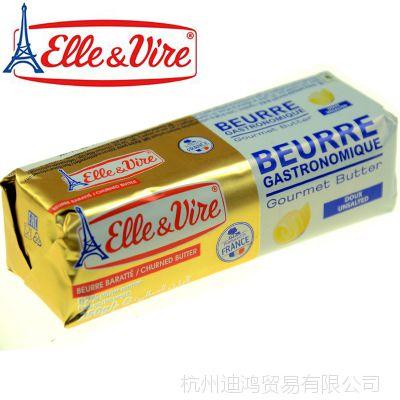 法国进口爱乐薇淡味黄油卷 铁塔发酵黄油卷 动物性黄油 烘焙原料