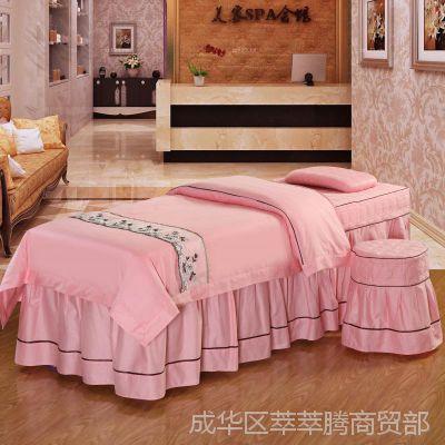 美容全棉四件套床罩简约单件欧式小奢华美容院