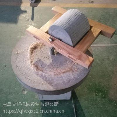 可加工定制 石磨芝麻酱机 豆浆石磨机批发