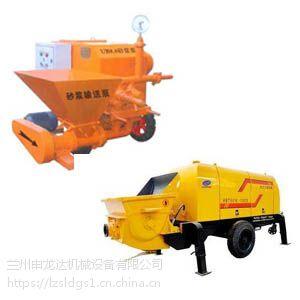 供甘肃张掖水泥输送泵和武威砂浆输送泵