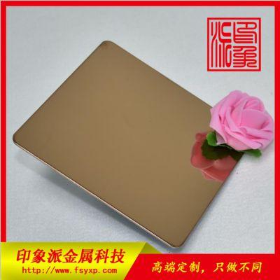 304彩色不锈钢板/古铜色不锈钢镜面板厂家直销
