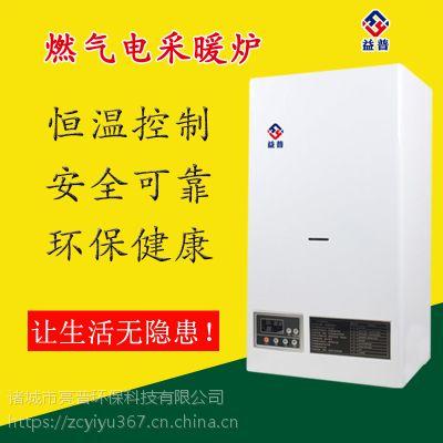亮普22燃气取暖炉一键启动,安全高效