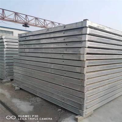 山东济南宏晟板业l15gt35钢桁架轻型复合外墙板厂家直销