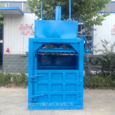 纸厂下脚料压块机 面粉袋包装袋液压缩机 宇晨麻袋压包打捆机