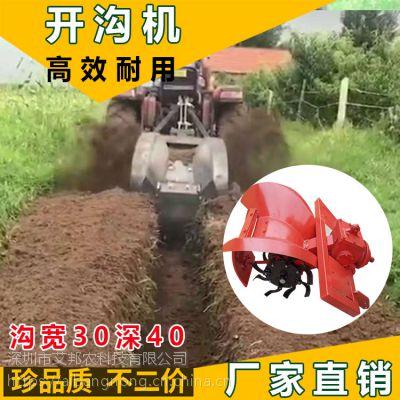 艾邦农开沟机小型能用红薯开沟机多功能培土机果园旋耕机 挖沟神器
