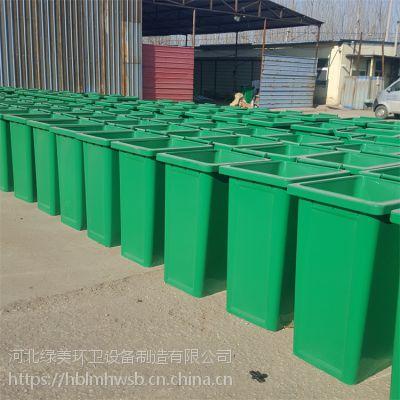 沧州献县厂家低价供应240L挂车垃圾桶