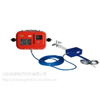 矿用本安型无线锚杆(索)应力传感器
