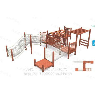 北京同兴伟业直销幼儿闯关训练、木质攀爬滑梯、独木桥木桩、钻洞爬网