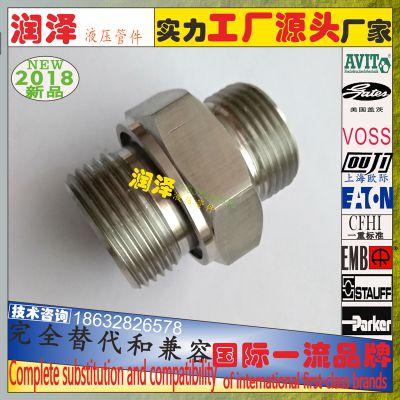 不锈钢 24度锥密封RED端直通接头1CDB英制轻重型高压液压管件