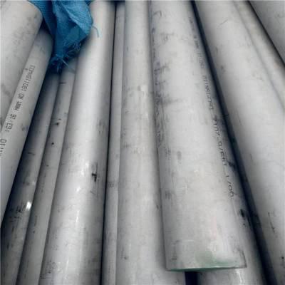 湖州小口径不锈钢管生产厂家_ 天然气管道TP304小口径不锈钢管现货经销商