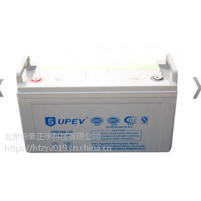 圣能蓄电池VRB24-12 12V-24通讯电源