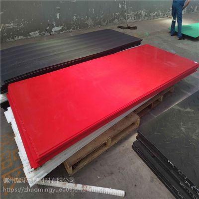 厂家定做高分子聚乙烯板 耐磨耐腐蚀UPE护舷板 聚丙烯板