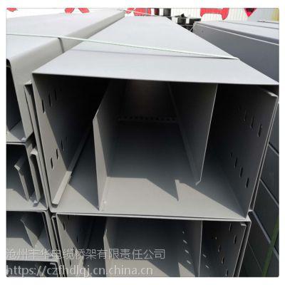 200*100密闭式水平防火电缆槽盒桥架