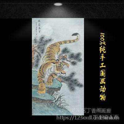 中国写意画精品上山虎下山虎老虎国画动物画走兽画书画真迹名家手绘条幅装饰画竖幅