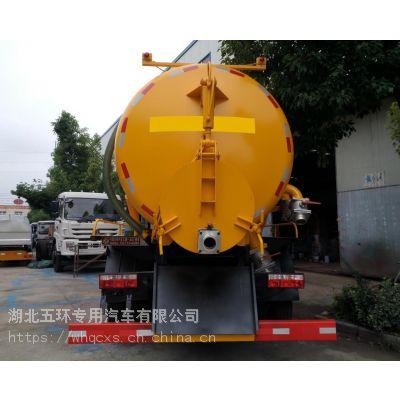 程力威牌 6轮吸污车 柴油淤泥清理车 沼液运输车 4.7L排量厂家