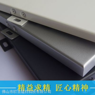 定制各种规格铝单板幕墙包柱吊顶铝单板厂家
