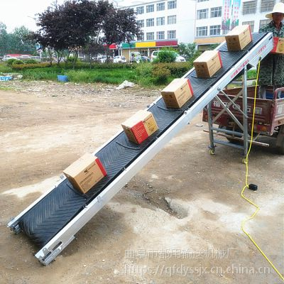 二手皮带输送机定做加厚防滑式 带挡板斜坡皮带输送机