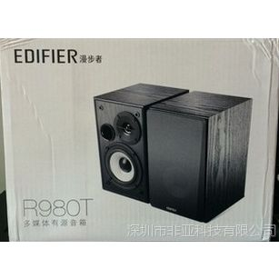 Edifier/漫步者R980T电脑多媒体音箱木质2.0低音炮台式有源音响