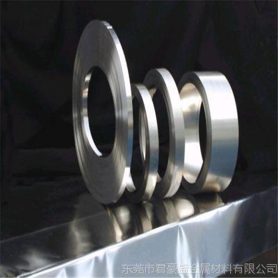 东莞直销301不锈钢带矽钢片 电机马达转定子专用料带分条