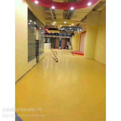 幼儿园新型地胶 塑胶地板 奥丽奇品牌