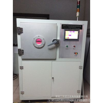 PL—DW100表面处理设备真空等离子清洗机