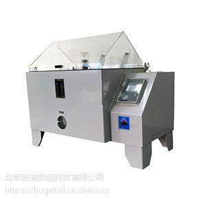 HT-YW-60盐雾试验箱