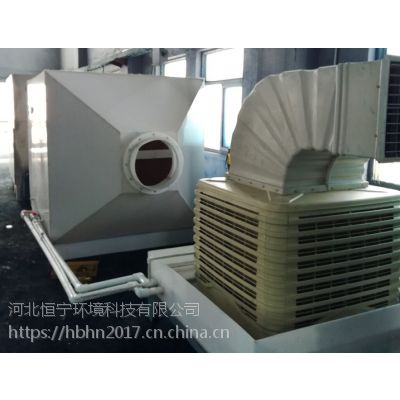 河北沧州保定氯苯废气净化有哪些厂家