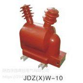 JDZ9-10电压互感器,VS1真空断路器,110KV避雷器,宇国电气