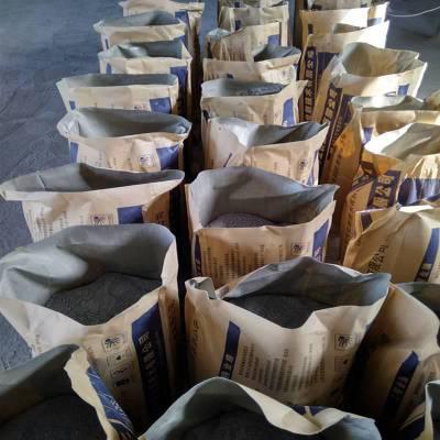济南冬季施工专用灌浆料厂家/直销