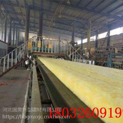 湖南自贡高温管道玻璃棉管壳18kg离心玻璃棉卷毡直销价格