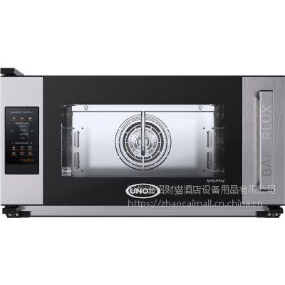 UNOX XEFT-03EU-ETRV三层热风炉烤箱