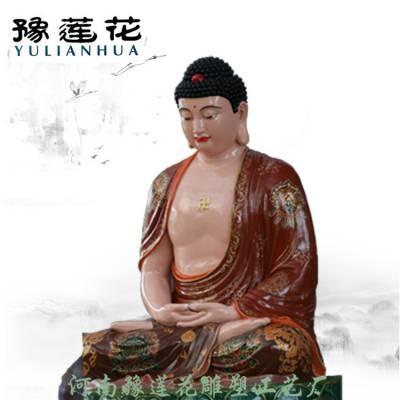 三宝佛佛像生产厂家贴金释迦摩尼佛像寺庙三宝像
