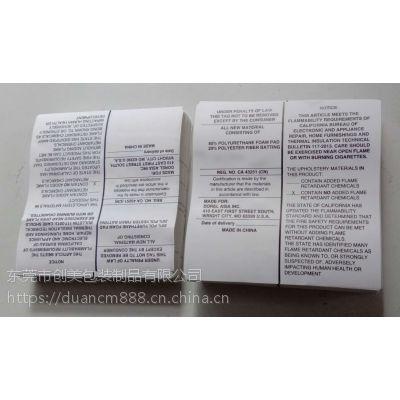 东莞厂家定制水洗尺码标 水洗字母印唛 衣服成份洗水标 数字标