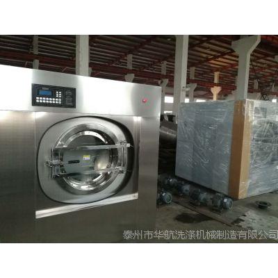 医用洗衣烘干机 华航牌成套医院用洗涤设备