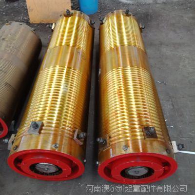厂家直销 φ400×1000 钢板卷制卷筒组 双梁行车起升卷筒组