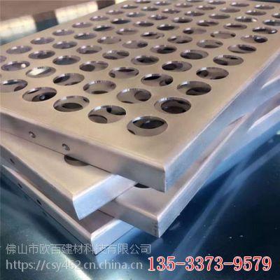 蚌埠铝幕墙单板厂家_曲面造型铝单板_定制免费出图_欧百得